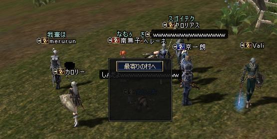 20060110030136.jpg