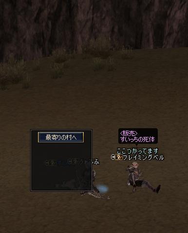 20060110030209.jpg
