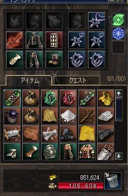 20060110030812.jpg