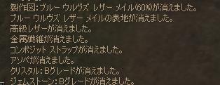 20060114041847.jpg
