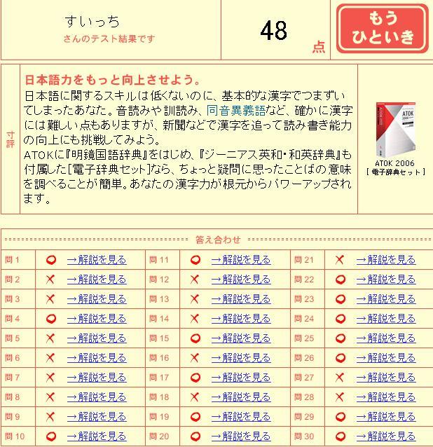 20060116031053.jpg