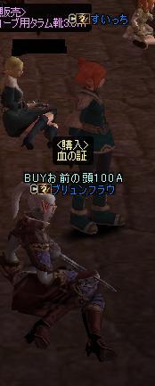 20060117194219.jpg