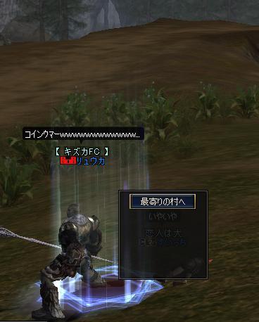 20060117194315.jpg