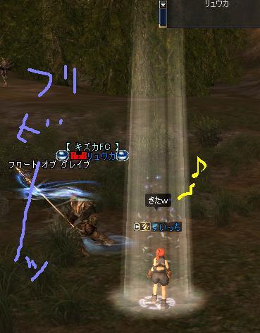 20060119035657.jpg