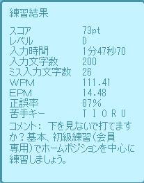 20060120031314.jpg