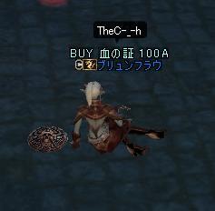 20060130034542.jpg