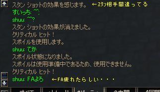 20060131032602.jpg