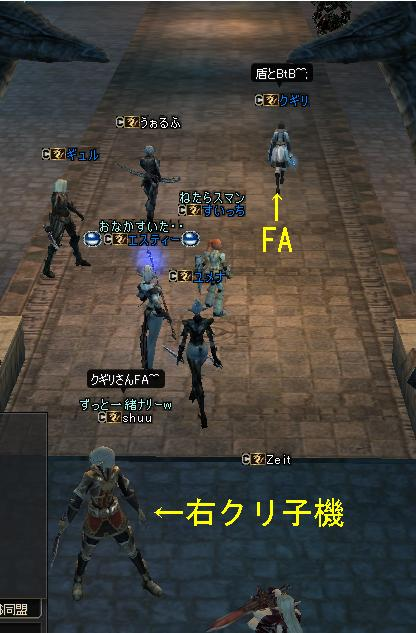 20060131032857.jpg