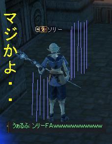 20060131033354.jpg