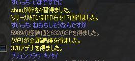20060131033735.jpg