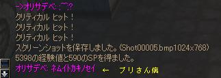 20060131033806.jpg