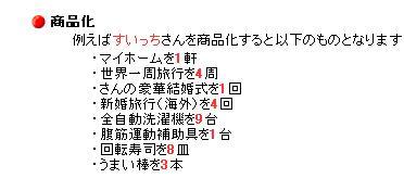 20060204043225.jpg