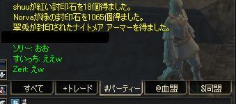 20060204144442.jpg