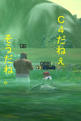 20060209133712.jpg