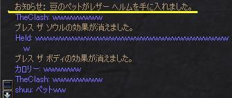 20060211074047.jpg