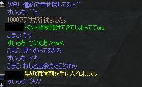 20060216040902.jpg