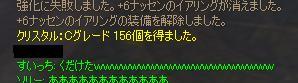 20060225175334.jpg