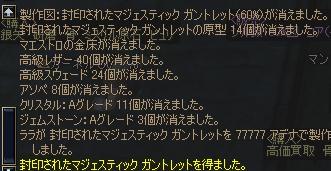 20060225175416.jpg