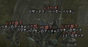20060303181148.jpg