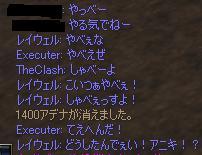 20060307045526.jpg