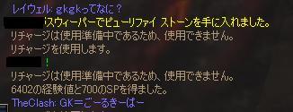 20060307045732.jpg