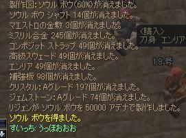 20060313050827.jpg