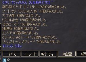 20060315054908.jpg