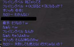 20060315055340.jpg