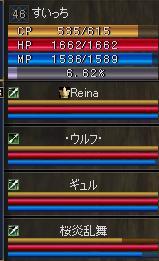 20060315080610.jpg