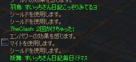 20060317095021.jpg