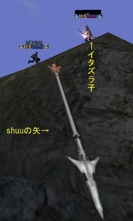 20060317095627.jpg