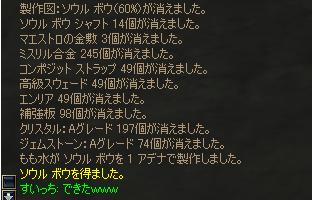 20060324035225.jpg