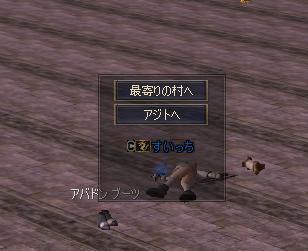 20060328180012.jpg