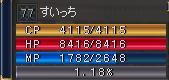 20060328180613.jpg