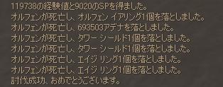 20060331172734.jpg