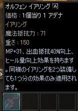 20060331172835.jpg