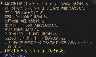 20060403143319.jpg