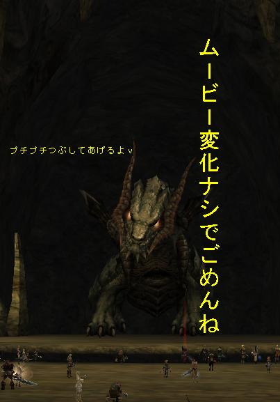 20060403143944.jpg