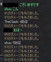 20060425100245.jpg