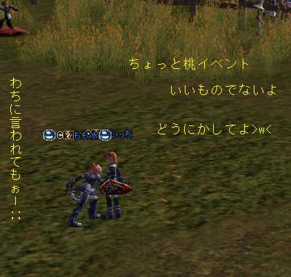 20060425100603.jpg