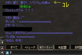 20060430115218.jpg