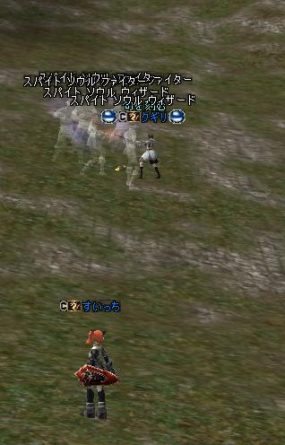 20060430115331.jpg