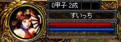20060603092534.jpg