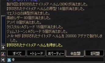 20060619122140.jpg