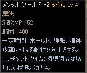 20060622190347.jpg