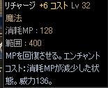 20060622190626.jpg