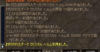 20060622190726.jpg