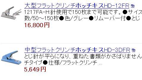 20060630135017.jpg