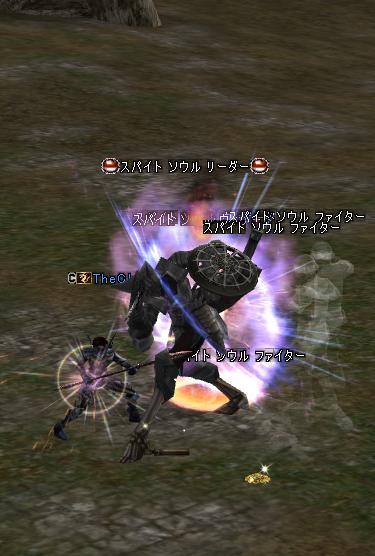 20060711094850.jpg