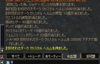 20060711095204.jpg
